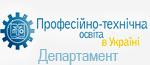 Веб-портал професійно технічної освіти